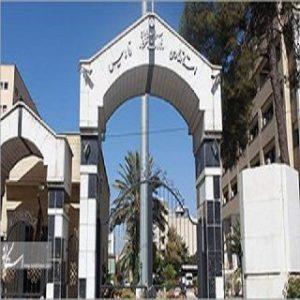 استانداری فارس