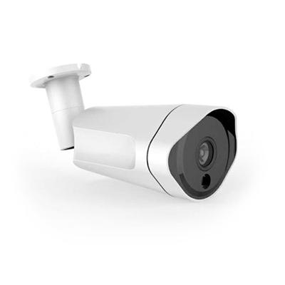 دوربین سیماران